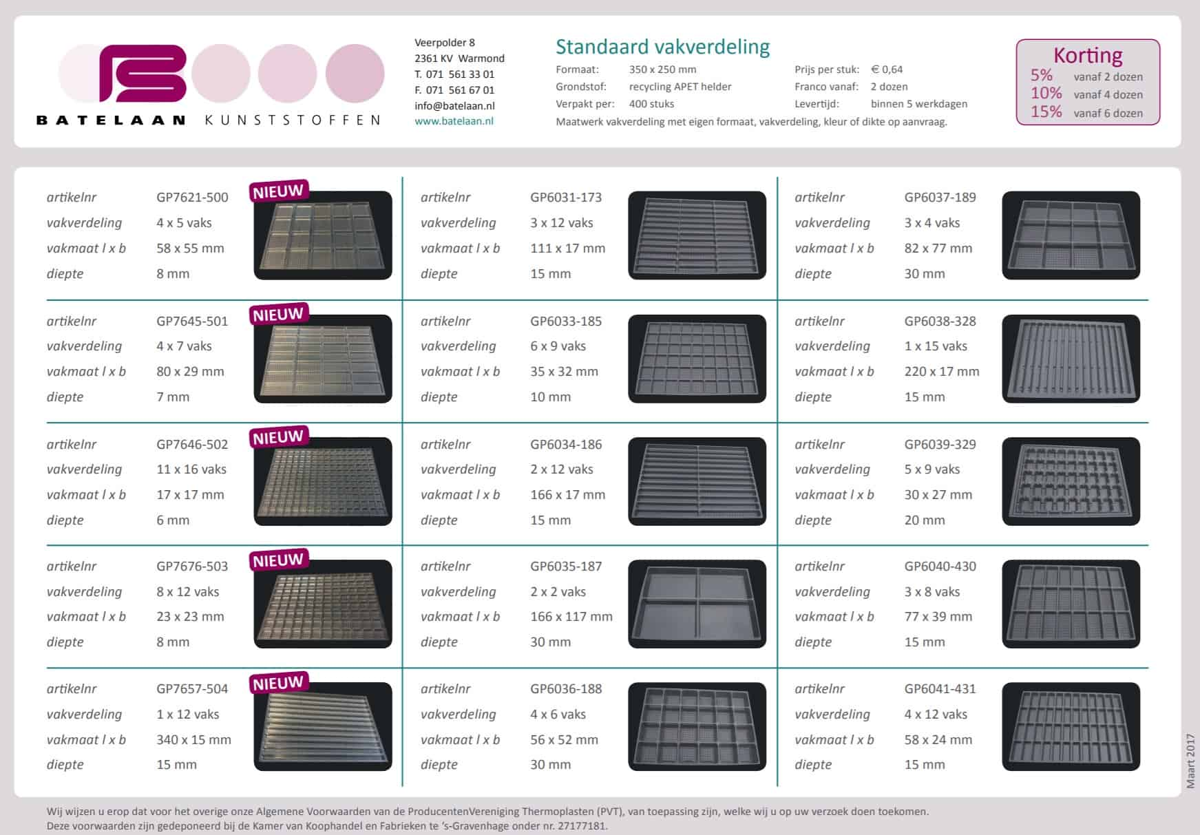 standard trays.